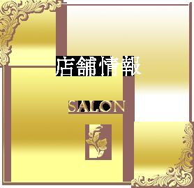 クピド豊川店の店舗情報